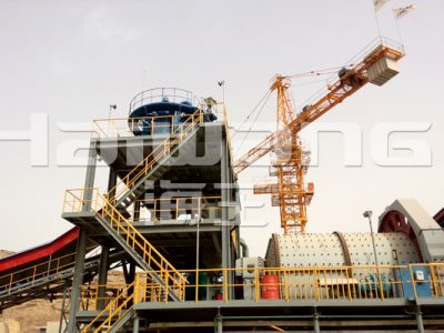 Seroa Gold Mine Project